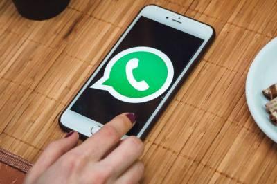 WhatsApp запустит новую функцию исчезающих медиа