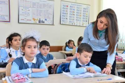 В Азербайджане названо число трудоустроенных за 3 года учителей