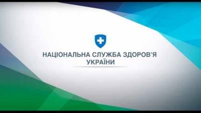 Кабмин объявил повторный конкурс на должность главы НСЗУ