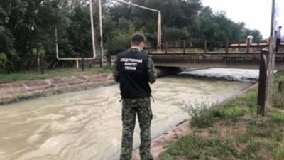 На Ставрополье возбудили дело по факту гибели троих подростков в канале