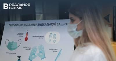 ВОЗ фиксирует медленное снижение случаев заражения СOVID-19 в России