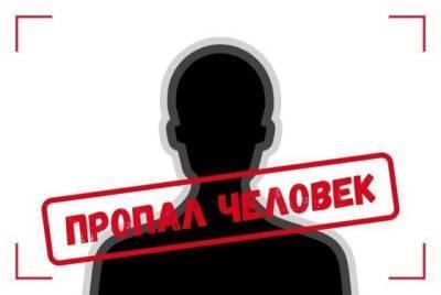 В Кузбассе пропала 40-летняя женщина
