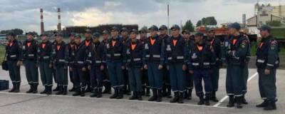 Новосибирские спасатели отправились на помощь в Амурскую область