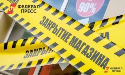 Крупный торговый центр закрыли в столице Кузбасса