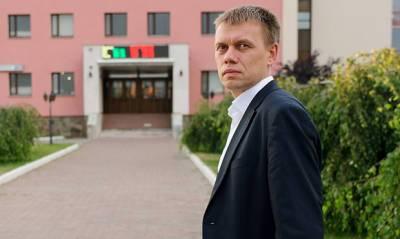 Адвокатская палата отказалась по требованию Минюста лишать статуса адвоката Евгения Ступина