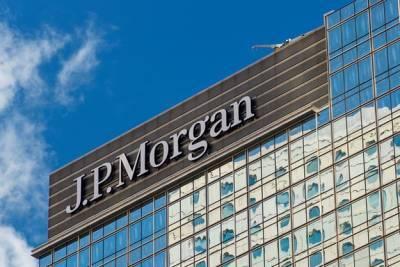 JPMorgan запустил собственный биткоин-фонд для богатых клиентов