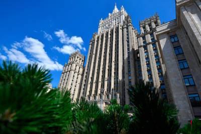 В МИД отреагировали на отказ ОБСЕ приезжать на выборы в Россию