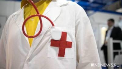 Российские врачи вылечили от коронавируса 101-летнюю женщину