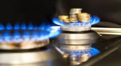 """""""Нафтогаз"""" как поставщик последней надежды повысил цену на газ на август"""