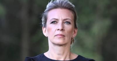 """Захарова заявила, что Зеленский кидает в народ Украины """"камень раздора"""""""