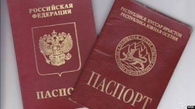 МИД Грузии: Соглашение России с Южной Осетией — «продолжение оккупации»