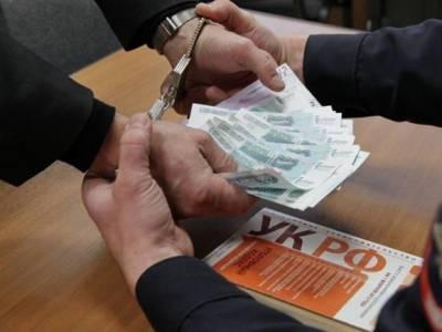 В Калининградской области экс-полицейский получил 11 лет «строгача» за коррупцию