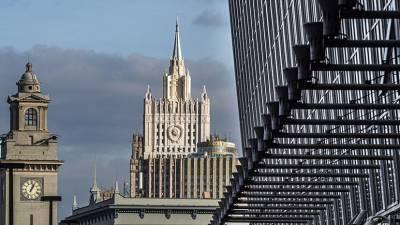 В МИД России рассказали об уходе военных Афганистана в Узбекистан и Таджикистан