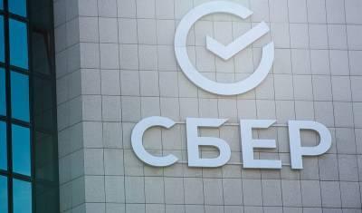 Выгоднее вклада: жители Башкирии купили в офисах Сбера облигаций на 42 млн рублей
