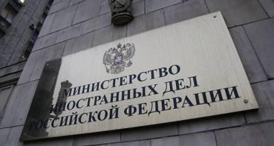 Москва готова вносить активный вклад - МИД РФ о ситуации на границе Армении и Азербайджана