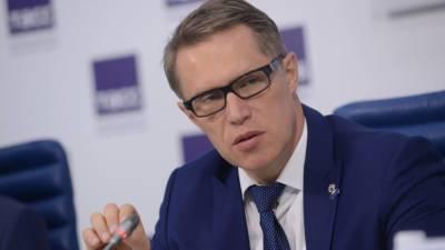 Глава Минздрава РФ назвал регионы с худшей ситуацией по коронавирусу