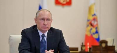 Путин считает необходимым реагировать на изменения ситуации с коронавирусом
