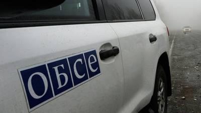 В ОБСЕ заявили, что не смогут направить наблюдателей на выборы в Госдуму