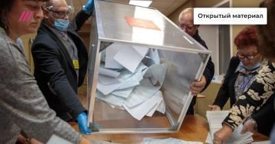 «Устранение свидетелей»: почему Кремлю на самом деле невыгодно отсутствие наблюдателей ОБСЕ на думских выборах