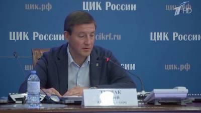 Еще три партии присоединились к инициативе «Единой России», призванной минимизировать ковидную угрозу в дни голосования
