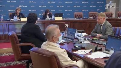 Соглашение о контроле за выборами подпишет ЦИК с Советом по правам человека и уполномоченными по правам в регионах