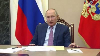 Кабмин должен оперативно реагировать на все вопросы и вызовы, заявил Владимир Путин на совещании с министрами