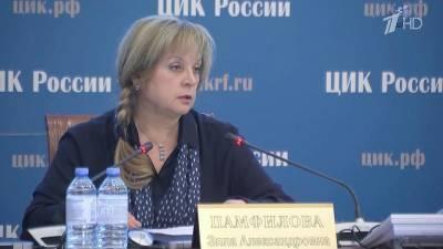 В ЦИК рассказали, как будет вестись видеонаблюдение на предстоящих выборах в Госдуму