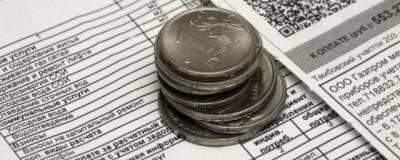 В России хотят уменьшить расходы на оплату коммунальных услуг