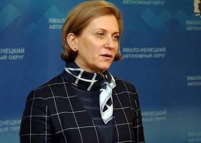 Попова: в 35 российских регионах отмечается рост заболеваемости коронавирусом