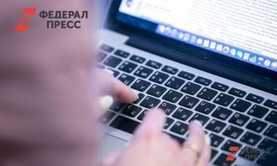 В России хотят запретить продажу «веселящего газа» в интернете