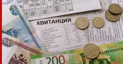 В России хотят изменить льготы на оплату услуг ЖКХ для одной категории населения
