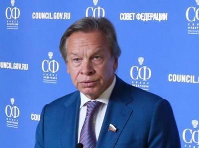 Пушков назвал «пустыми словами» заявление Зеленского о том, что Крым будет украинским