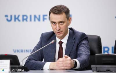 Ляшко сделал заявление о вероятности нового локдауна в Украине