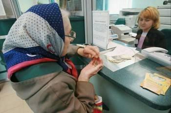 Девушка-кассир в банке Вологды сберегла пенсионерке 200 тысяч рублей