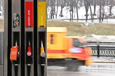 Биржевая цена бензина в РФ снижается второй день подряд после рекордного роста