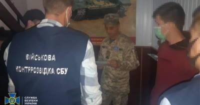 """СБУ разоблачила украинского военного, """"работавшего"""" на Россию"""
