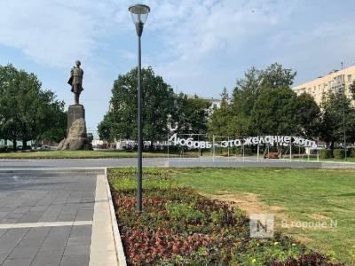 Благоустройство завершено на 15 общественных пространствах Нижнего Новгорода