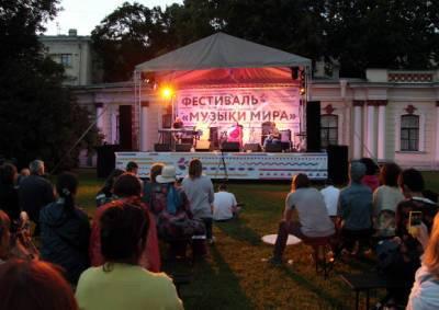 На петербургском фестивале «Музыки мира» прозвучит бурятский этно-рок и петербургский этно-джаз
