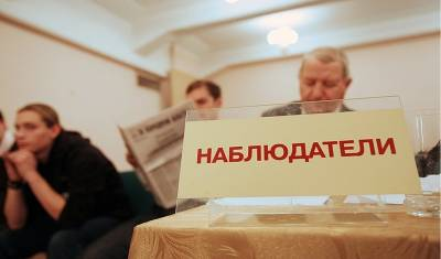 В ОБСЕ пояснили, почему хотели направить на выборы именно 500 наблюдателей