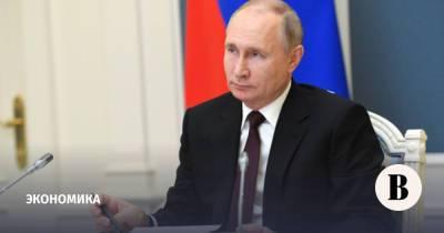 Путин объявил о повышении НДПИ для металлургов с 2022 года