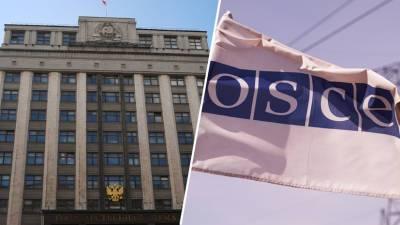 «Двойные стандарты в подходах»: как в России отреагировали на отказ ОБСЕ наблюдать за выборами в Госдуму