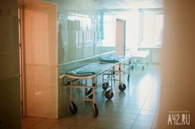 Четыре человека за сутки: в Кузбассе скончались 1013 пациентов с коронавирусом