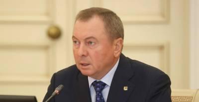 Славянские народы должны держаться вместе. Владимир Макей о попытках влияния на ситуацию в Беларуси извне
