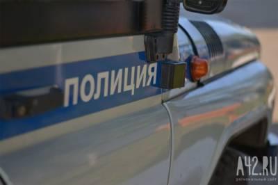 Житель Кузбасса чуть не стал жертвой мошенников
