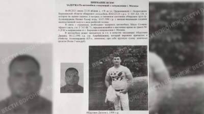 В воронежском райцентре мужчину убили из-за 5 млн рублей и спрятали тело в матрасе