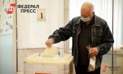 Эксперт спрогнозировала столкновение между Москвой и ОБСЕ на фоне выборов 2021 года