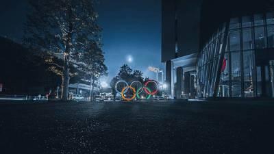 Церемония закрытия XXXII летних Олимпийских игр началась в Токио