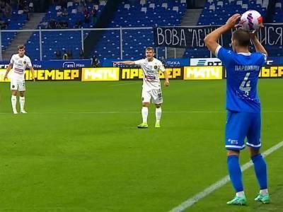 «Динамо» и «Рубин» догнали «Зенит» в футбольном чемпионате России