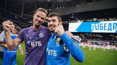 Московское «Динамо» обыграло ЦСКА в третьем туре РПЛ