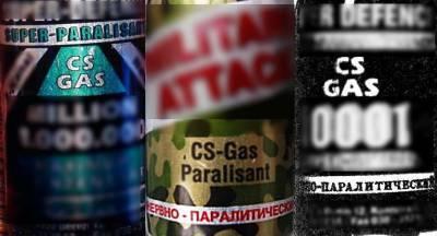 В России хотят ограничить продажу газовых баллончиков